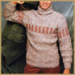 Herren Pullover mit Zopfmuster stricken
