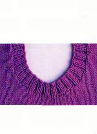 Runder Halsausschnitt mit Blende